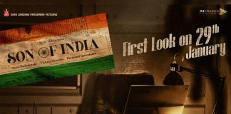 Mohan Babu Son of India first look gets release date and time
