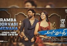 Monal Gajjar's remuneration for special song will shock you