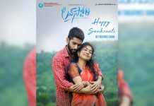 Naga Chaitanya cuddles Sai Pallavi from behind