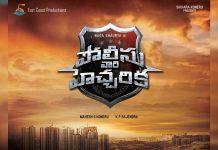 Naga Shaurya 23rd film titled Police Vaari Hecharika