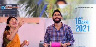 Naga Chaitanya to reveal his Love Story on 16th April