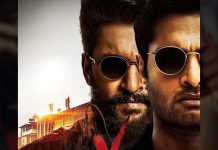 Nani's V gets a poor response in the theaters