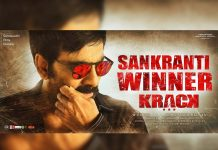 Niharika Konidela review on Krack : Ravi Teja garu killed it every scene
