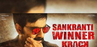 Niharika Konidela review on Krack : Ravi Teja garu killed it every scene