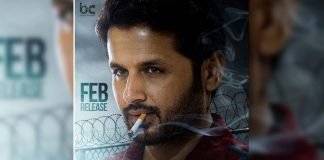 Nithiin Check is coming on 19th February