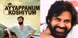 Pawan Kalyan Ayyappanum Koshiyum remake to commence from third week of January