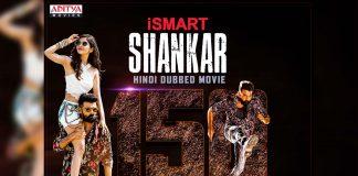 Phenomenal response for iSmart Shankar Hindi Dubbed film @150 Million views