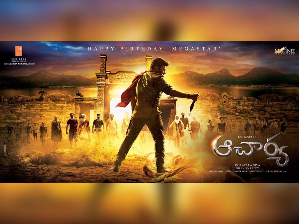 Plans are afoot to release Chiranjeevi Acharya on 9th May?
