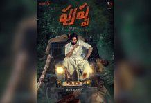 Pushpa gets a tentative release date