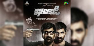 Ravi Teja - Personal assistant of a political leader in Khiladi