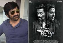 Ravi Teja brings out Vikram Vedha remake plans again