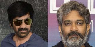 Ravi Teja gives all credit to Rajamouli