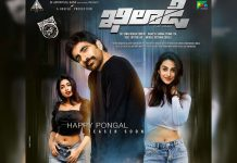 Ravi Teja lip-lock with Meenakshi Chaudhary in Khiladi