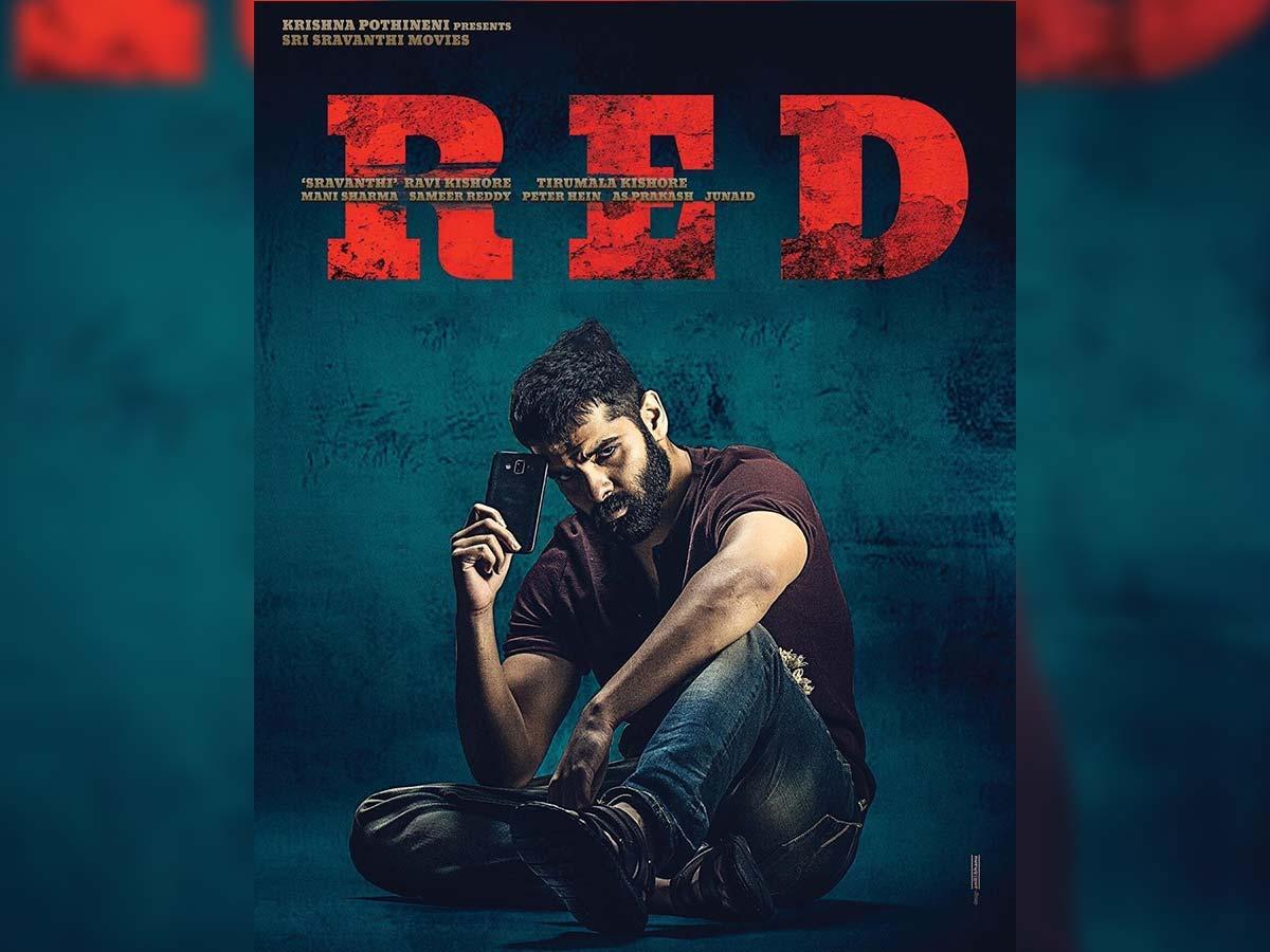 Red full movie leaked online