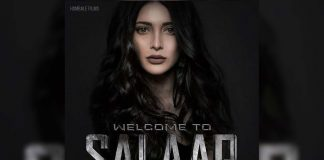 Salaar: This is the highest remuneration for Shruti Hassan