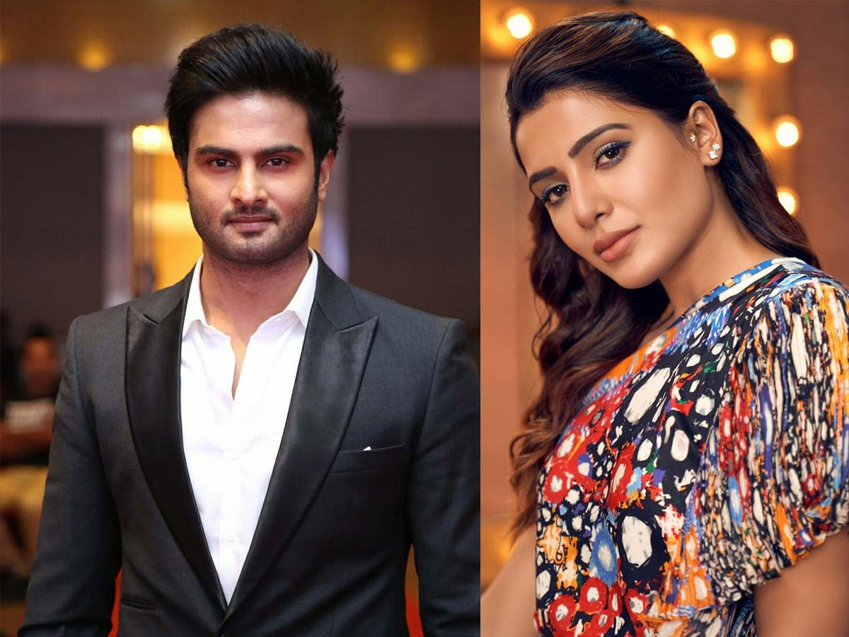 Samantha is sleeping partner? Invest Rs 5 Cr for Sudheer Babu