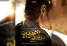 Sarkaru Vaari Paata shoot begins in Dubai: Auction and Action