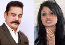 Singer Suchitra : Kamal Haasan a Puppet Master