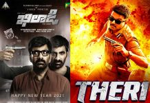 Team Khiladi brings back Theri remake rumors