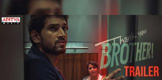 Thank You brother Trailer: Intriguing with unusual setup