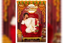 Thellavarithe Guruvaram First Look: Sad Sri Simha in groom get-up