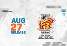 Venkatesh hilarious film F3 gets release date