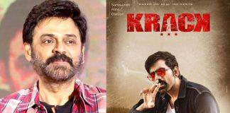 Venkatesh rejected Krack ! But Ravi Teja accepted?
