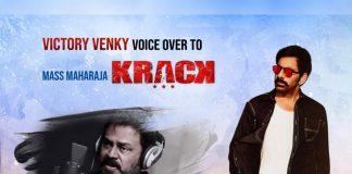 Venkatesh voice over for Ravi Teja Krack