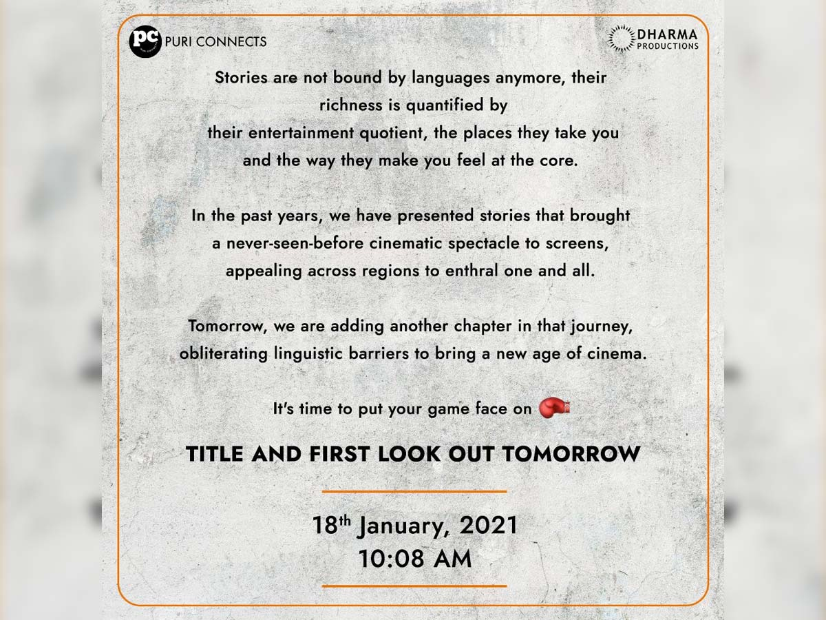 Vijay Deverakonda and Puri Jagannadh film First look, title announcement tomorrow