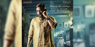 Uppena First Look: Terrific Vijay Sethupathi in khadi lungi