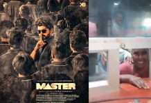 Viral Video! Visually challenged brings money to watch Vijay Master