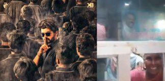 Viral Video! Visually challenged brings money to watch Vijay Master
