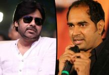 What's the update on the Pawan-Krish project?