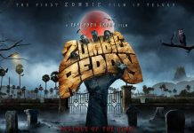 Zombie Reddy Hindi rights fetch a decent amount