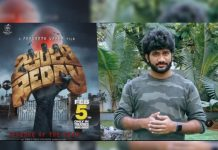 Zombie Reddy biting starts from 5th February