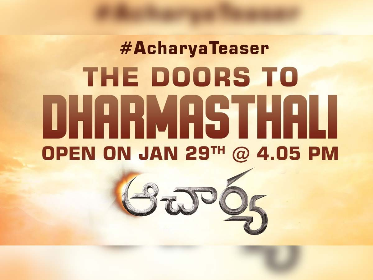 Acharya teaser update: Sneak into the world of Dharmasthali on 29th Jan