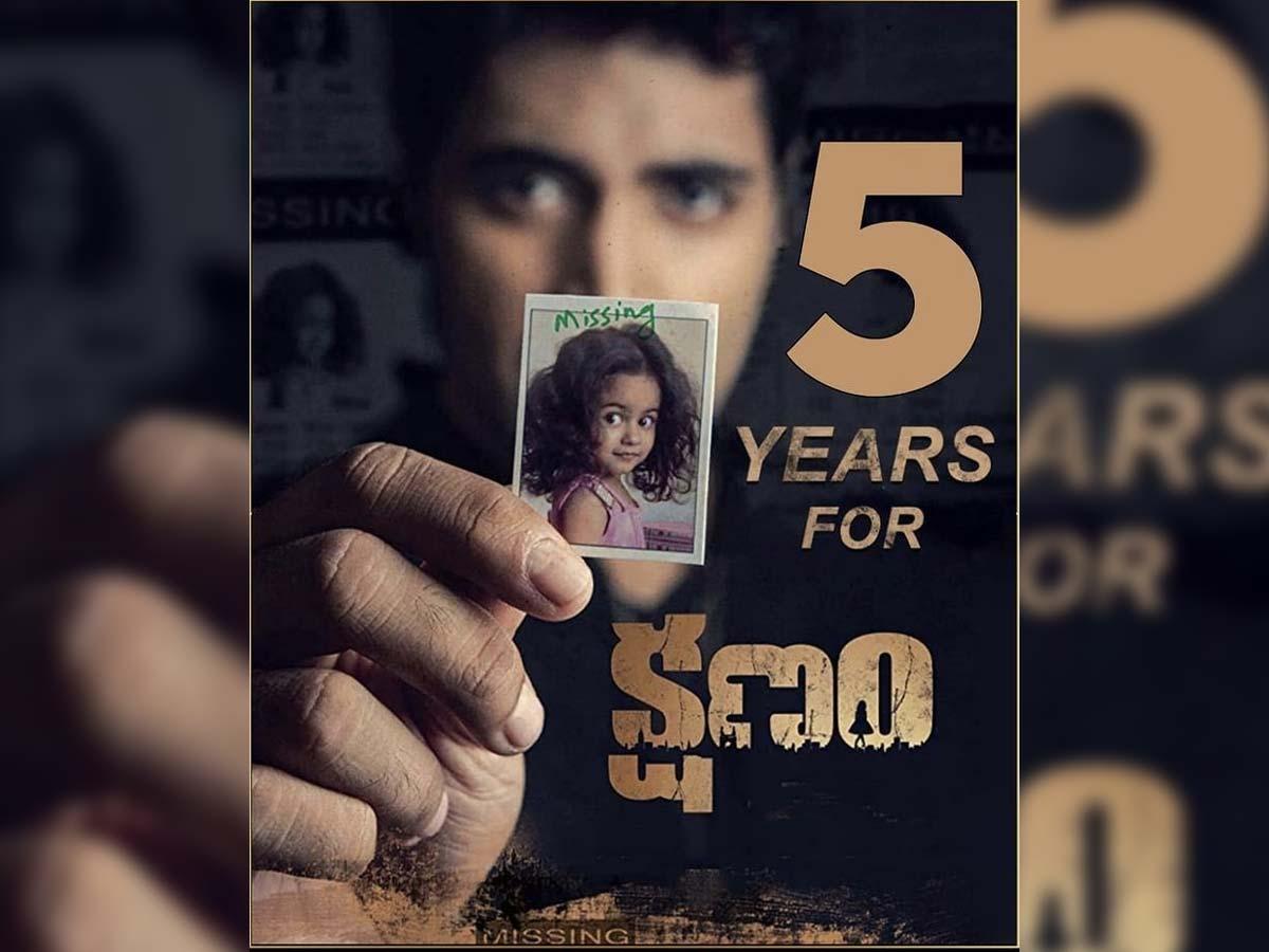 5 years for Kshanam