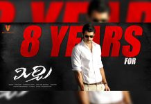 8 years for  Prabhas Mirchi