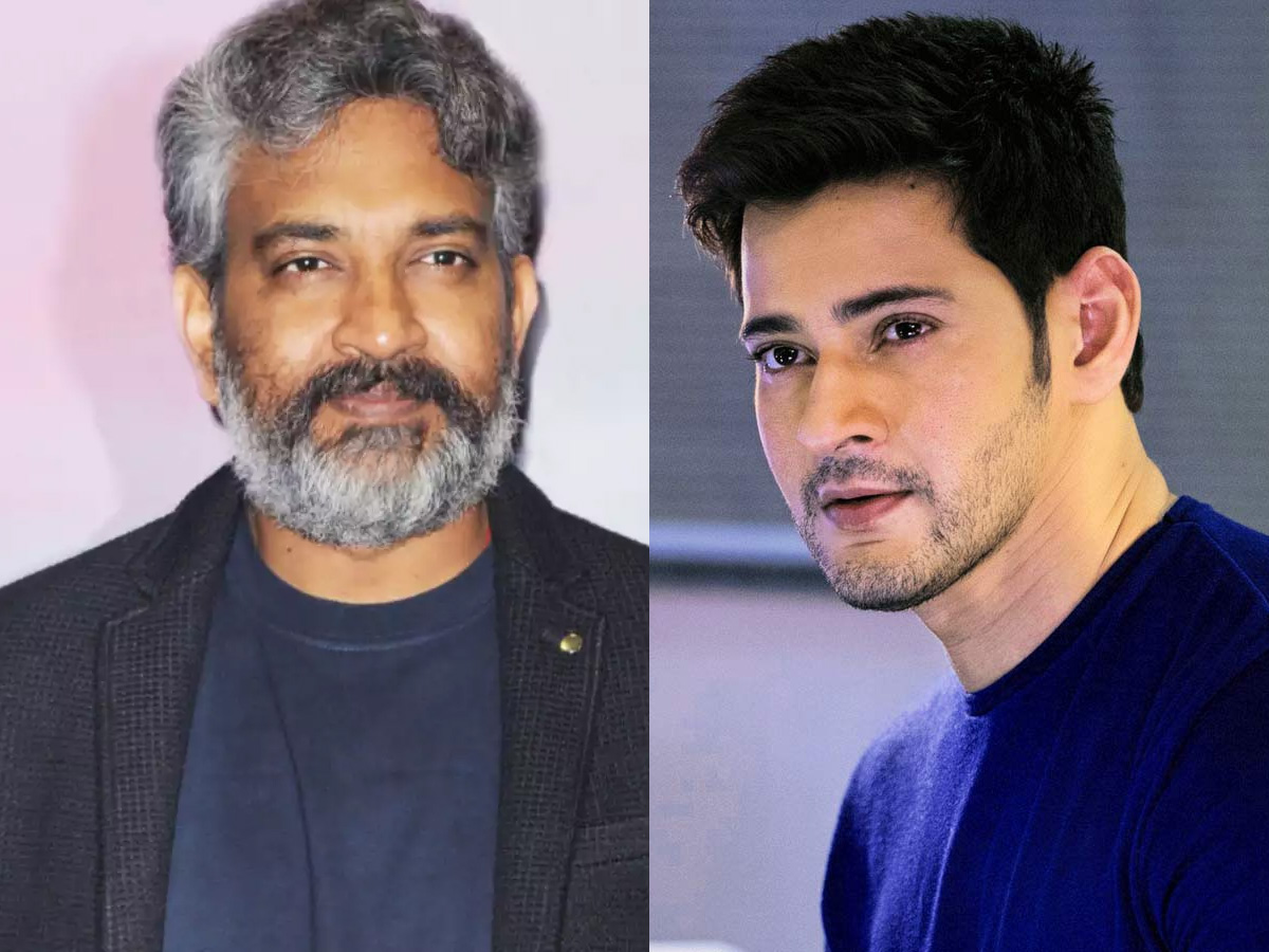 African Forest Adventure space in Rajamouli and Mahesh Babu film