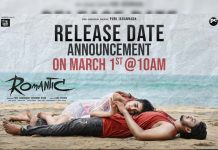 Akash Puri Romantic release date announcement on 1st March