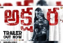 Akshara trailer: Harsh reality of Education mafia