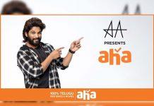 Allu Arjun tweet on AHA
