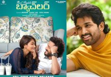Allu Arjun wants Akhil's MEB to be successful