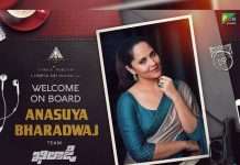 Anasuya Bharadwaj is game changer for Ravi Teja