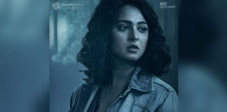 Anushka Shetty Nishabdham low rating - 3.85 TVR