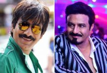 Balakrishna and Ravi Teja clash... What will happen for the fourth time?