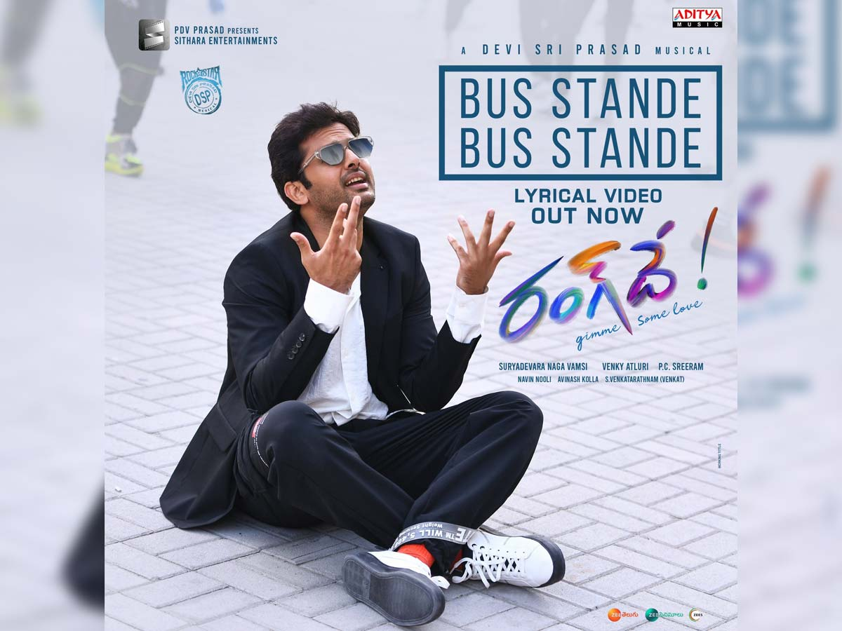 Bus Stande song from Rang De Out
