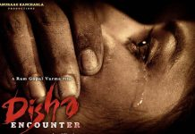 Censor shock to Ram Gopal Varma Disha Encounter