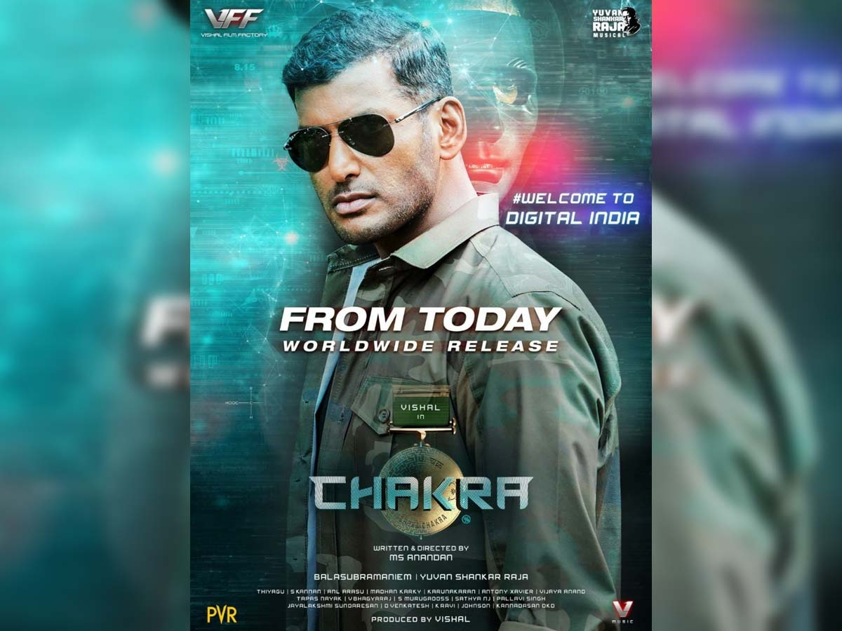 Chakra MovieReview