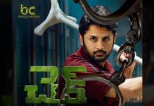 Check First Day Box Office Collections prediction